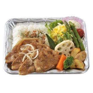 野菜de食べる生姜焼きプレート