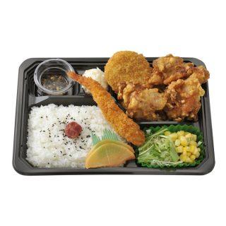 メガ札幌ザンギ弁当【油淋鶏】