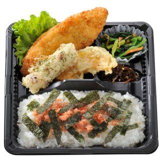 白身フライのり弁当 ほぐし鮭